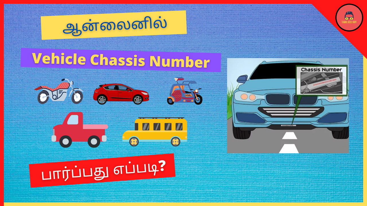 chassis number